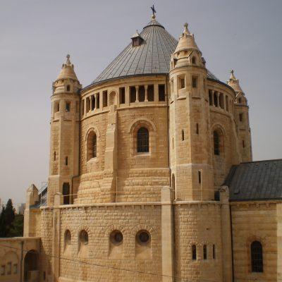 Израел и Йордания